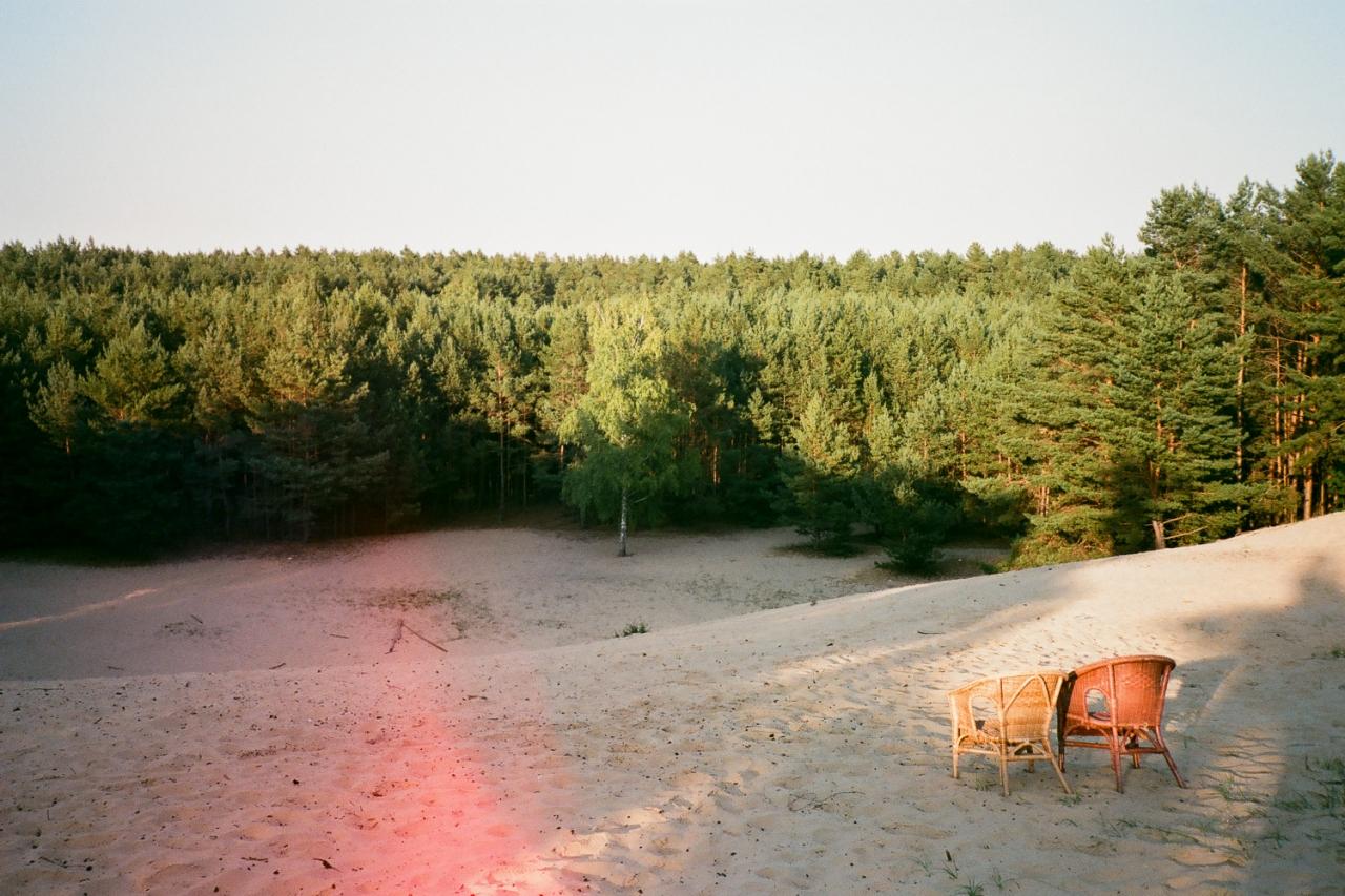 Florian Reimann Paradies